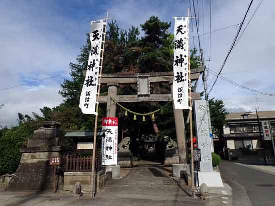 【1】須賀川城