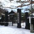 小樽 貴賓館(旧青山…