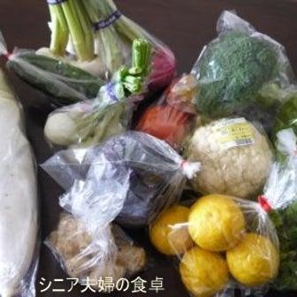 野菜、お安くなりました♪