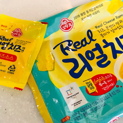 韓国ラーメンであったまるの記事に添付されている画像