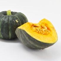 かぼちゃが着色の原因に…の記事に添付されている画像