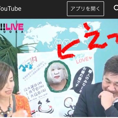 静岡の男性笑い文字講師 奥山紀之さん えびす顔で白い圧を受け流しつつcatch!の記事に添付されている画像