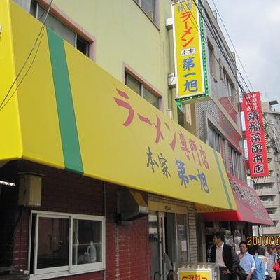 過去録 京都駅近くお隣り同士のラーメン店の記事に添付されている画像