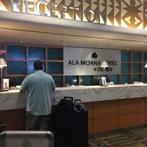 jalマイルビジネスクラスで行くハワイ旅行!チェックイン&美味しいポケ丼食べにフの記事に添付されている画像