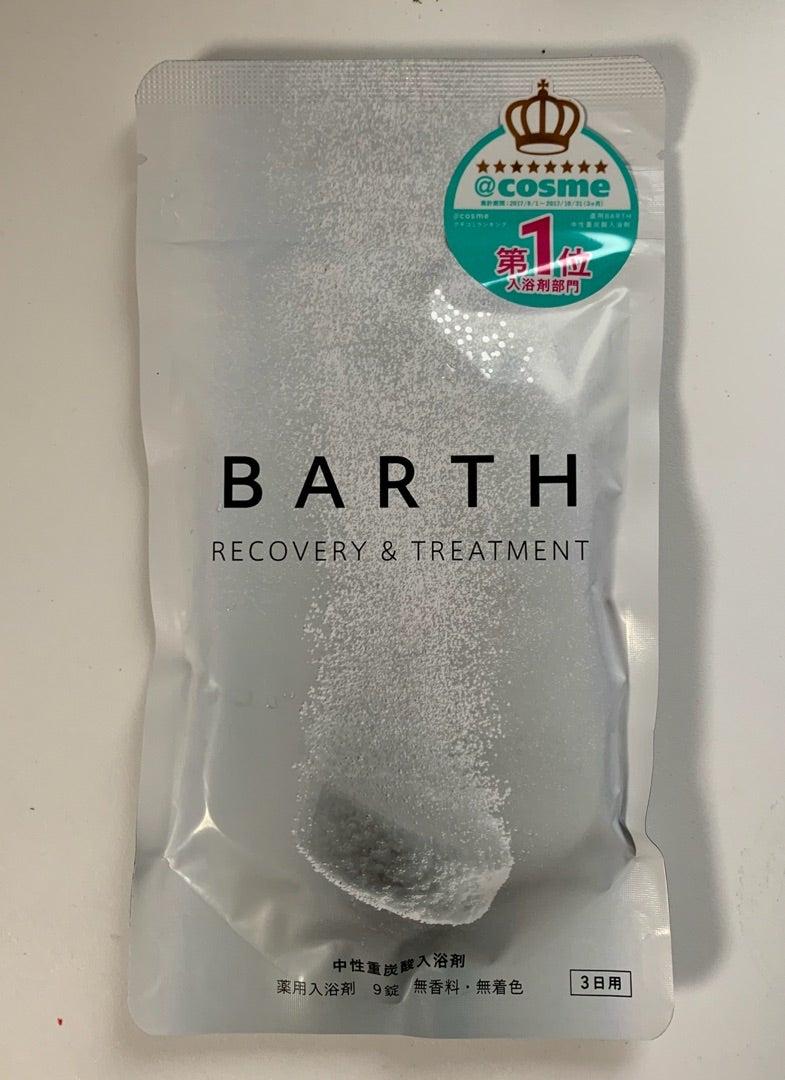 炭酸 入浴 剤 比較