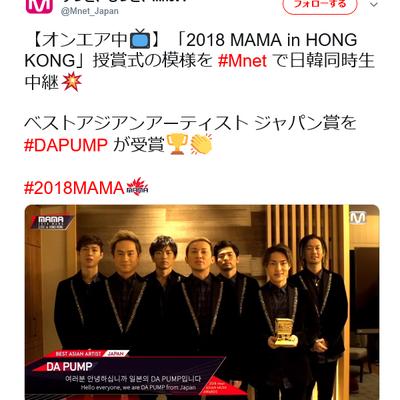 『Best Asian Artist Japan』受賞!!の記事に添付されている画像
