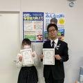 #TASUKE塾の画像