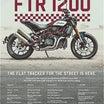 FTR1200 英語版 カタログ