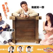 【出演情報】NHK「ごごナマ」の記事に添付されている画像