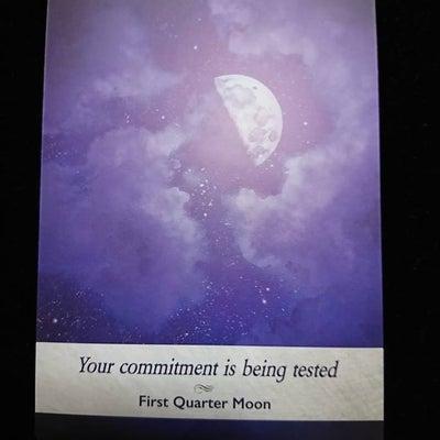 魚座の上弦の月の記事に添付されている画像