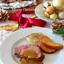 クリスマスのホームパーティーに【ローストポーク】の記事に添付されている画像