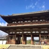 仁和寺の特別拝観 ☆ 五大明王壁画の記事に添付されている画像