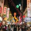 横浜中華街を彩る龍のランタン❗