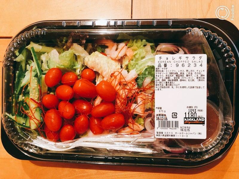 お 惣菜 コストコ 【コストコ】レアものも!「ビーフ系惣菜」が、年末年始におすすめです(kufura)