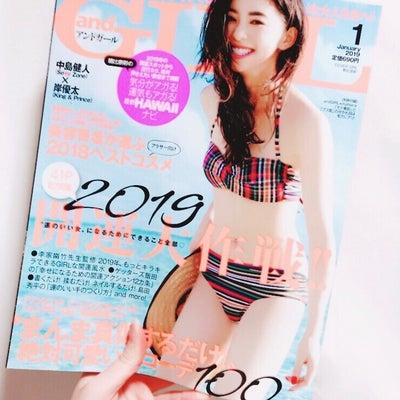 今月号のand Girl掲載♡気になるお洋服の記事に添付されている画像