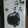 ホカホカご飯(  ˙༥˙  )の画像