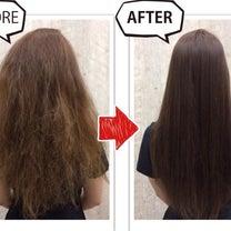 くせ毛は長さによって出てくる人と出ない人で分かれます。の記事に添付されている画像