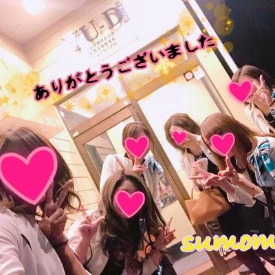 笠間市 ご宴会♡in 友部YU-Dの記事に添付されている画像