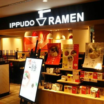 広島の玄関口で【一風堂】ekie広島店の記事に添付されている画像