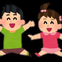 【子どもの4つポジ】休み時間はどう過ごす?の記事に添付されている画像