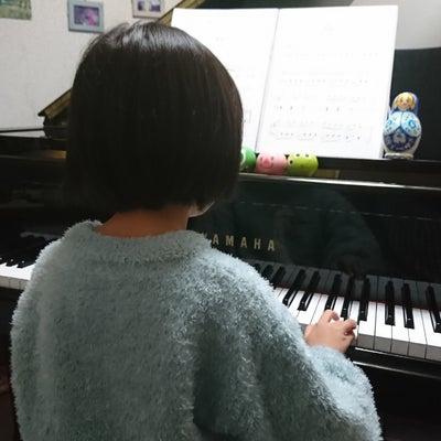 最近のレッスンとお教室の親御さん(*^▽^*)の記事に添付されている画像
