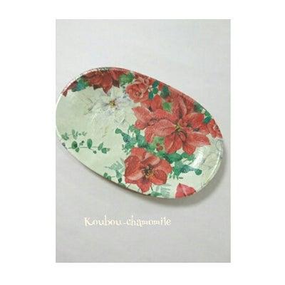 木製トレイにデコパージュ(ポインセチアかな⁉)の記事に添付されている画像