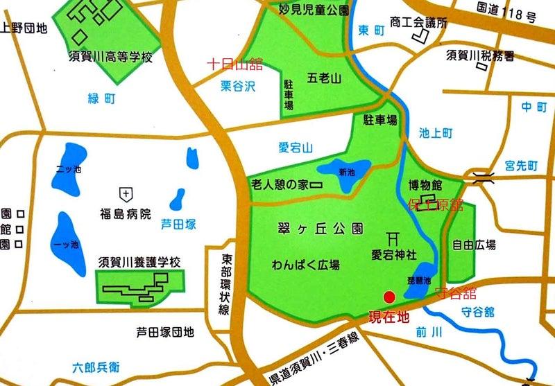 【2】愛宕山館