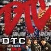 DTC 湯けむり純情篇 from HiGH&LOW(ネタバレ)
