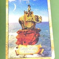 【12月16日】今日のカードメッセージ。の記事に添付されている画像
