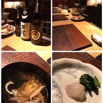 九州お茶の旅12 ラスト晩餐会の記事に添付されている画像