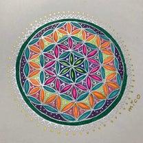 神聖幾何学HaRe・Art 体験講座はじまりますの記事に添付されている画像