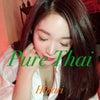 Pure Thai/望月ひかりの画像
