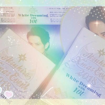 君を好きで良かった...☆Atsuhiro X'mas Event 東京公演の記事に添付されている画像