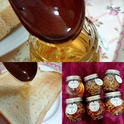 美容にも健康にも良いナッツ漬けをの記事に添付されている画像