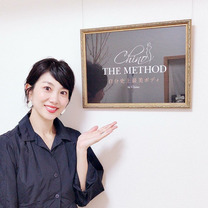 ☆彡.。潮田玲子 様ご来店下さいました☆彡.。の記事に添付されている画像