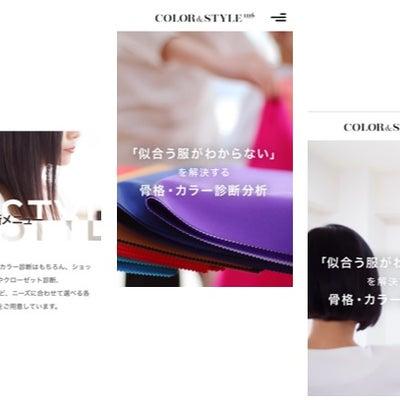 お知らせ(予告)【㏋リニューアルオープン】【一部料金改定】【協会設立】21日の記事に添付されている画像