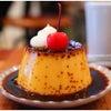 珈琲とプリンの相性♪オールシーズンズコーヒー 新宿三丁目の画像
