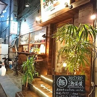 堂山の路地裏に女子が集うステキなお店♪BISTRO酒未来 梅田店の記事に添付されている画像