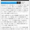 阪神カップ2018 予想(追い切り&出走予定馬など)