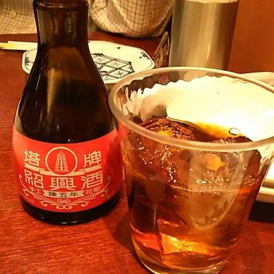 ふーみんで台湾家庭料理を堪能♪の記事に添付されている画像