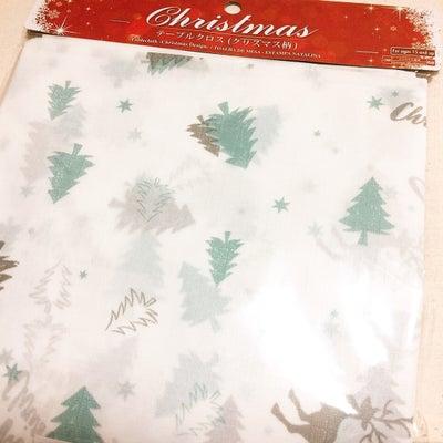 クリスマス準備!ダイソー購入品の記事に添付されている画像