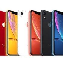 【増額中】最新モデルiPhoneXRにMNPで5万5000円還元!の記事に添付されている画像
