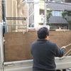 便利屋 大阪市 天王寺区の画像