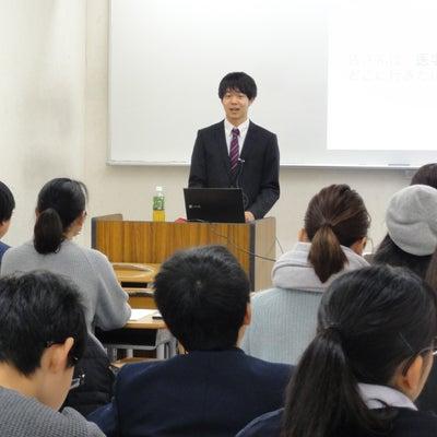 京都府立医大5年がいと先生「現役医学部合格セミナー」大成功~!の記事に添付されている画像