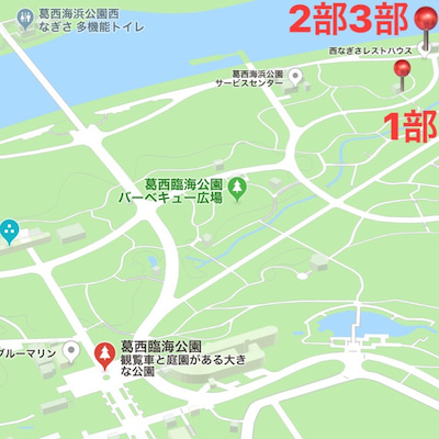 12月23日(日)葛西臨海公園予約受付中♪の記事に添付されている画像