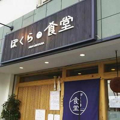 京都嵐山の居酒屋ランチの記事に添付されている画像