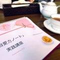 【福岡/オンライン】現実を変える♡自愛力ノート®︎実践講座