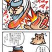 ちさりす&としぐま 4コマ漫画 その28 「鈍器 DE ポン♪」