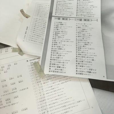 受験終了の記事に添付されている画像