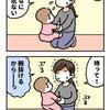 アクロバット幼児の画像